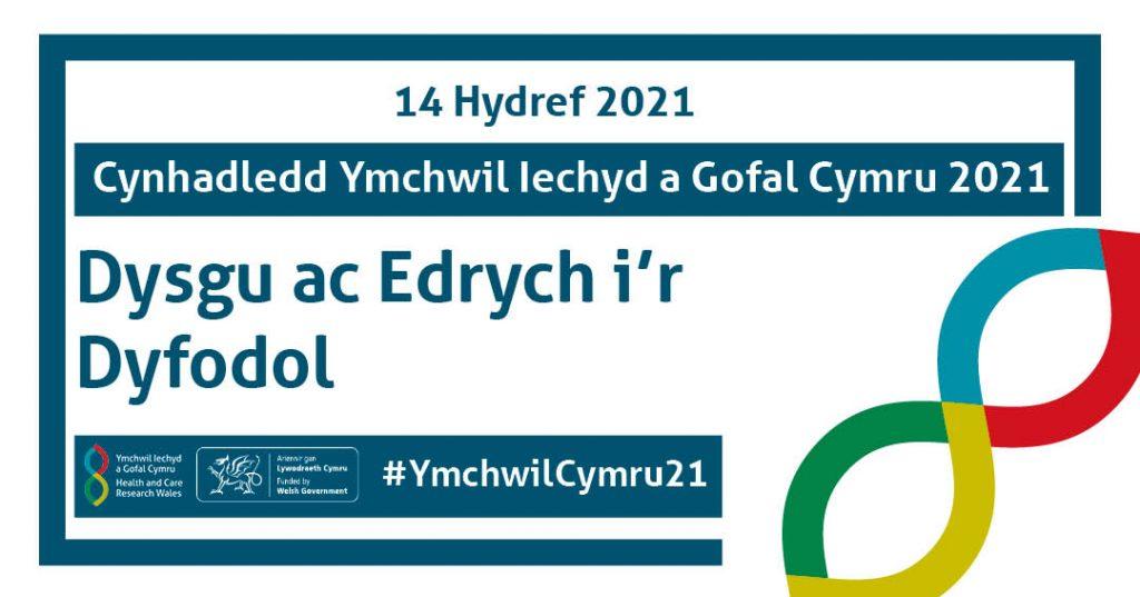 Logo o ymchwi inched a gofal Cymru - cynhadledd ymchwil iechyd a gofal Cymru 2021